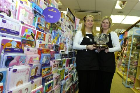 Sisters win Hallmark retailer of the year award